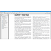 ATV 2019 Renegade Series Service Manual